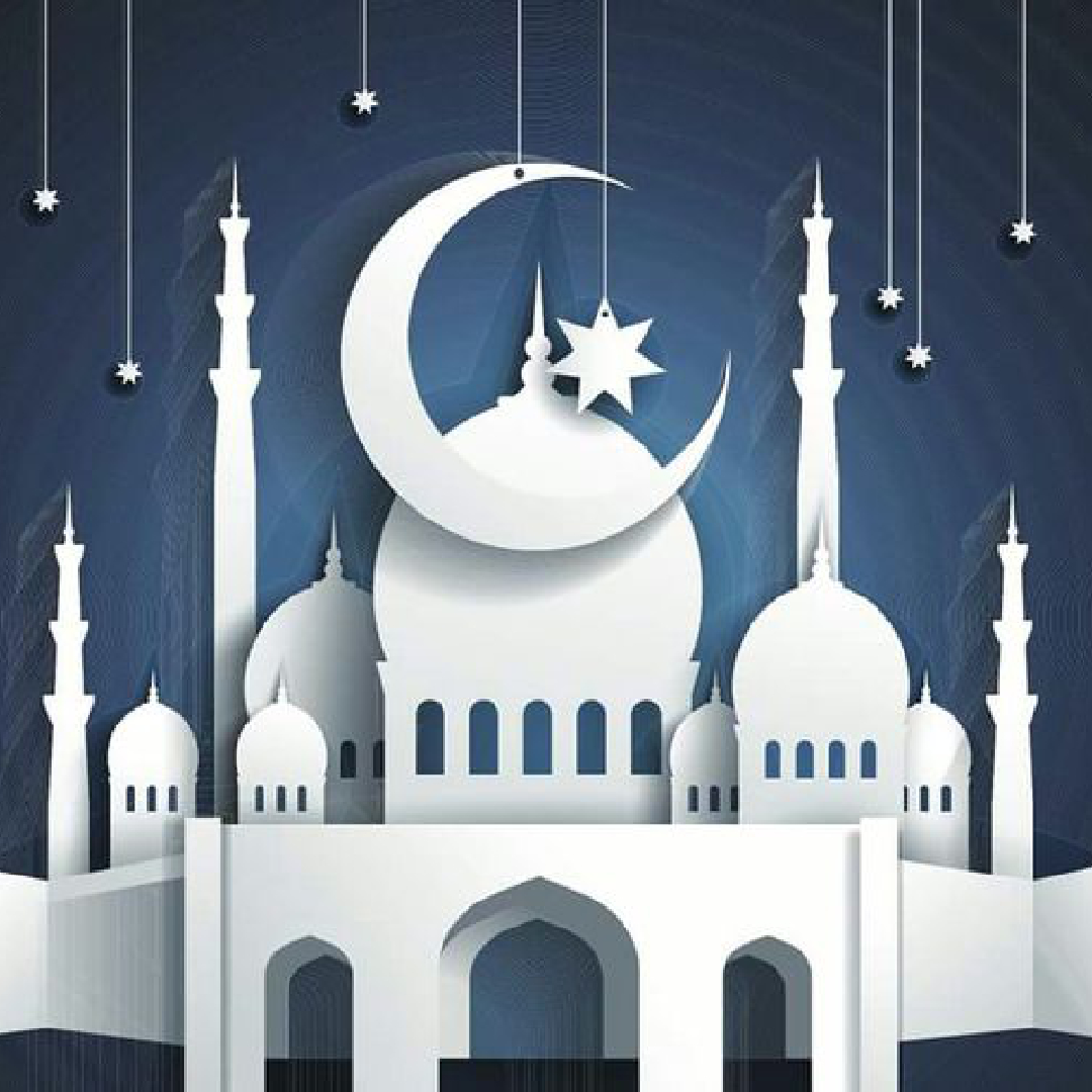 Share Ramadan with Others